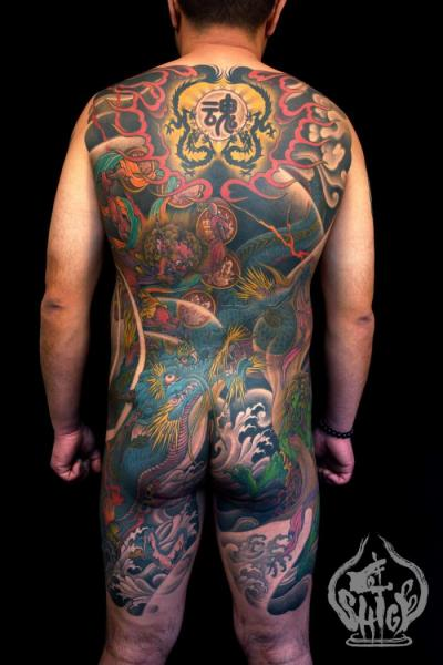 Japanese Back Dragon Butt Body Tattoo by Yellow Blaze Tattoo