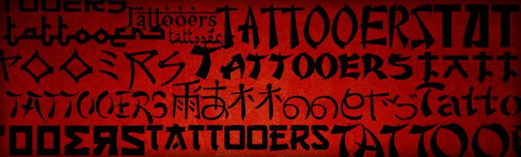 fontes asiáticas de tatuagem