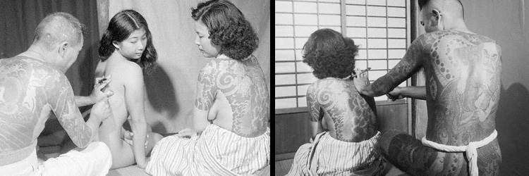 japanese tattoo women