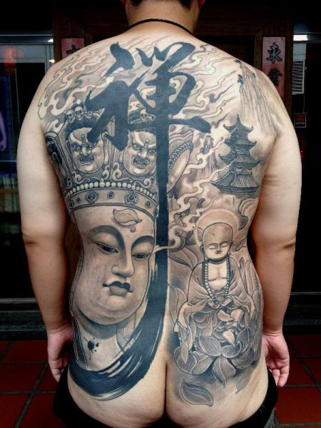 Japanese Back Butt Tattoo by Orient Soul