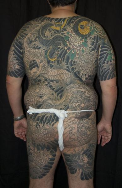 Snake Japanese Back Butt Tattoo by NY Adorned