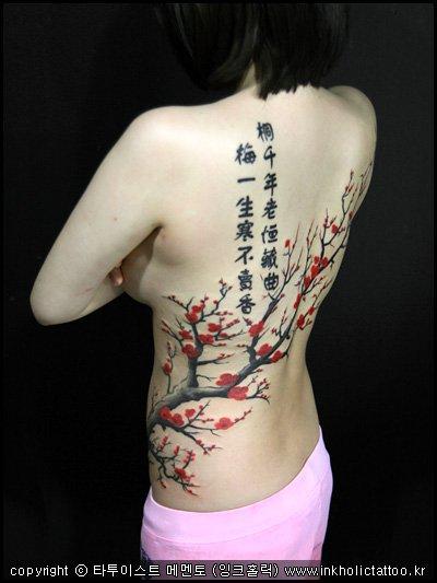 Blumen Rücken Kirsche Baum Tattoo von Inkholic Tattoo