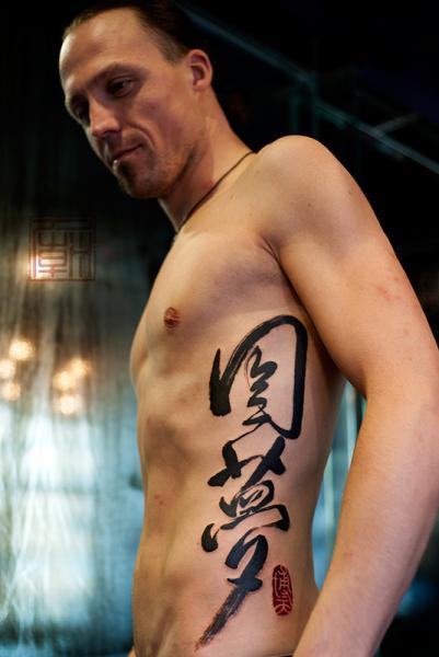 Tatuaje Lado Letras Fuentes por Tattoo Temple