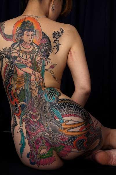 Japanese Back Butt Tattoo by Horiyasu Tattoo