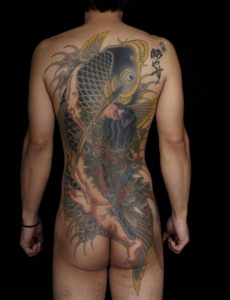 Japanese Back Samurai Carp Tattoo by Horiyasu Tattoo