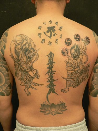 Japanese Back Tattoo by M Crow Tattoo