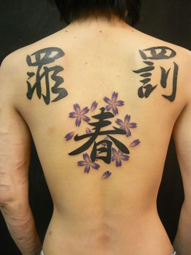 Lettering Back Fonts Tattoo by M Crow Tattoo