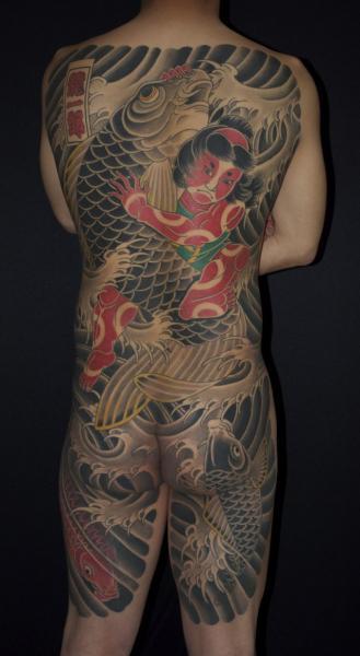 Japanese Back Carp Butt Koi Tattoo by Ryus Design Tattoo