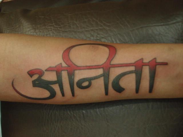 Arm Lettering Fonts Tattoo by Bird Tattoo
