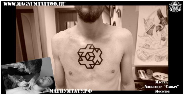 Chest Crux Tattoo by Magnum Tattoo