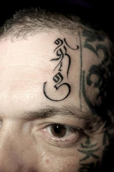 Lettering Head Fonts Tattoo by The Lace Makers Sweat Shop