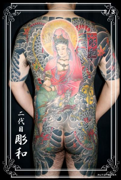 Japanese Buddha Back Butt Tattoo by Artistic Tattoo