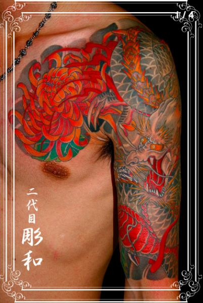 Shoulder Chest Flower Japanese Dragon Tattoo by Artistic Tattoo