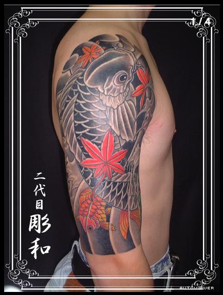 Shoulder Japanese Carp Koi Tattoo by Artistic Tattoo