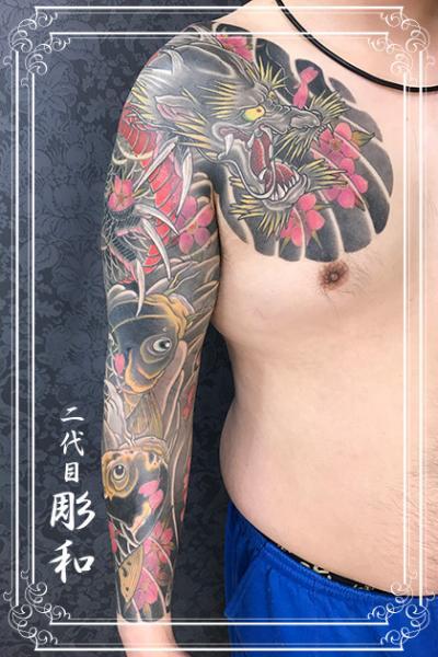 Shoulder Arm Japanese Carp Dragon Tattoo by Artistic Tattoo