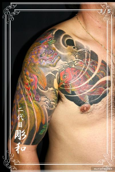 Shoulder Chest Japanese Carp Tattoo by Artistic Tattoo