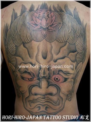 Japanese Back Demon Tattoo by Hori Hiro