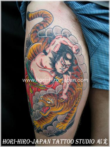 Bein Japanische Tiger Tattoo von Hori Hiro