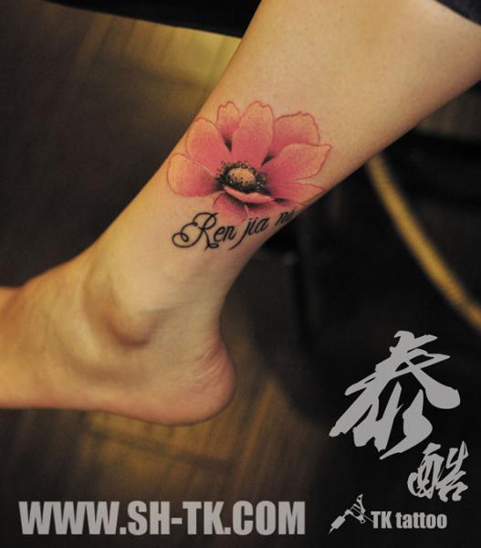 Realistic Leg Flower Tattoo by SH TH