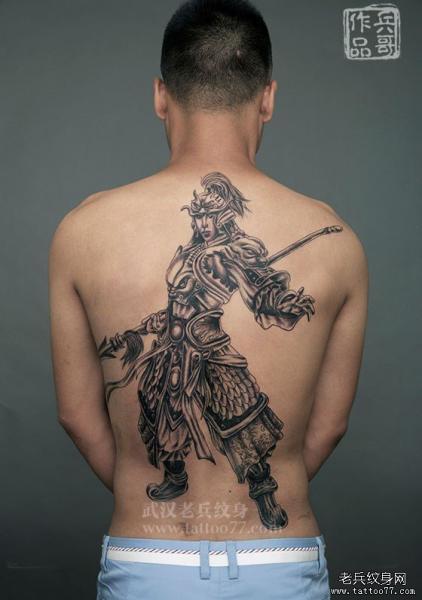 Japanese Back Samurai Tattoo by Tattoo 77