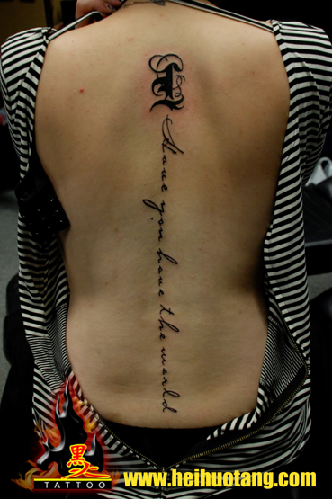 Lettering Back Tattoo by Heihuotang Tattoo