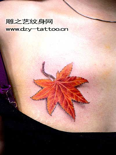 Realistic Breast Leaf Tattoo by Dzy Tattoo