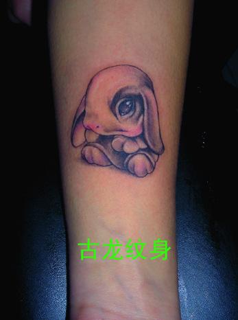 Arm Fantasy Rabbit Tattoo by GL Tattoo