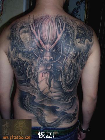 Fantasy Back Dragon Tattoo by GL Tattoo