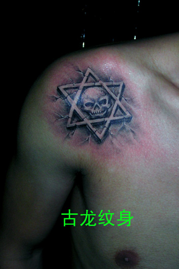 Shoulder Skull Symbol 3d Tattoo by GL Tattoo
