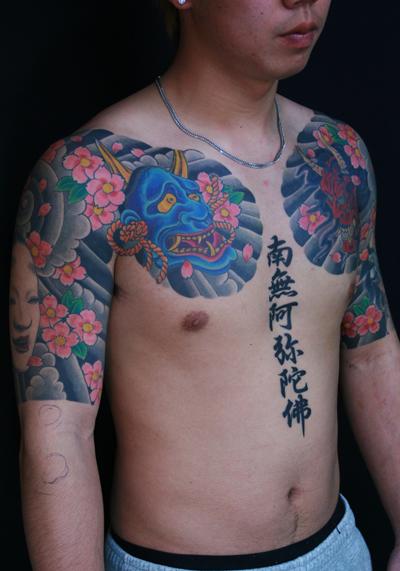 Shoulder Chest Japanese Demon Tattoo by Van Tattoo Studio