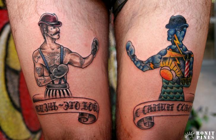 Old School Oberschenkel Box Tattoo von Kipod Studio
