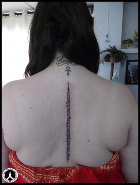 Lettering Back Tattoo By Thai Bamboo Tattoo