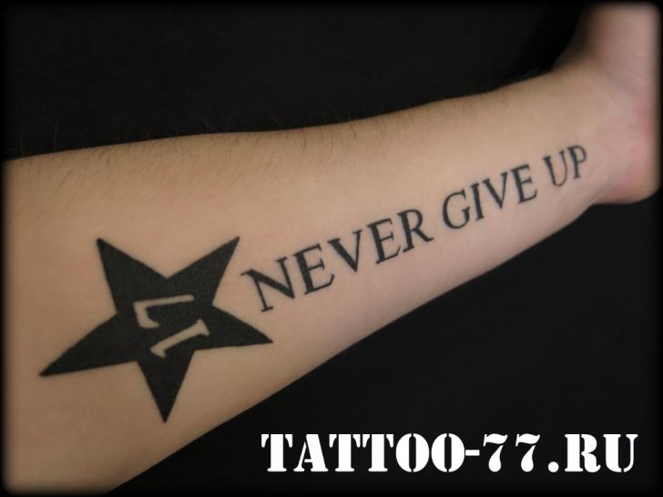 Arm Lettering Star Tattoo by Tattoo-77
