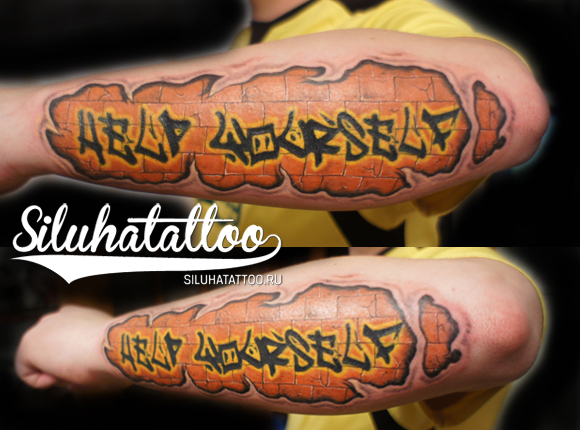 Arm Lettering Wall Tattoo by Siluha Tattoo