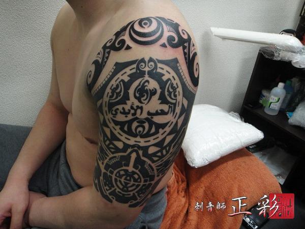 Shoulder Tribal Maori Tattoo by Wabori